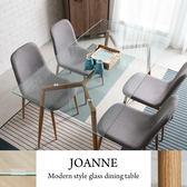 餐桌 Joanne 喬安現代風簡約玻璃餐桌 / H&D 東稻家居