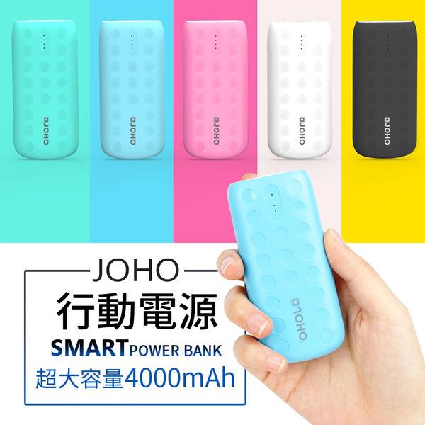 【AB889】JOHO 行動電源JO-5200 大容量行動電源 隨身電源 電池 移動電源