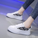 休閒鞋秋季潮板鞋女韓版鞋子女新款2020增高休閒鞋女 依凡卡時尚