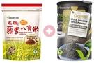 【米森 vilson】有機藜麥八寶米(900g/包)+有機純黑芝麻粉(350g/罐)