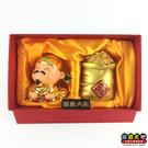 【收藏天地】台灣紀念品*神明守護擺飾-財神爺黃金袋(一組)∕禮品 小物 開運 保佑