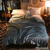 雙層加厚珊瑚絨毯子冬季羊羔絨雙人單人辦公室午睡毯法蘭絨小毛毯子 igo