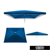 加厚雙層太陽傘遮陽傘大雨傘擺攤商用超大號戶外擺攤傘四方長方形 3220 【快速出貨】