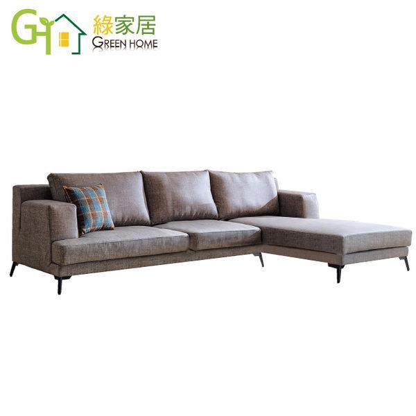 【綠家居】泰森 時尚灰機能皮革獨立筒L型沙發組合(二向可選)