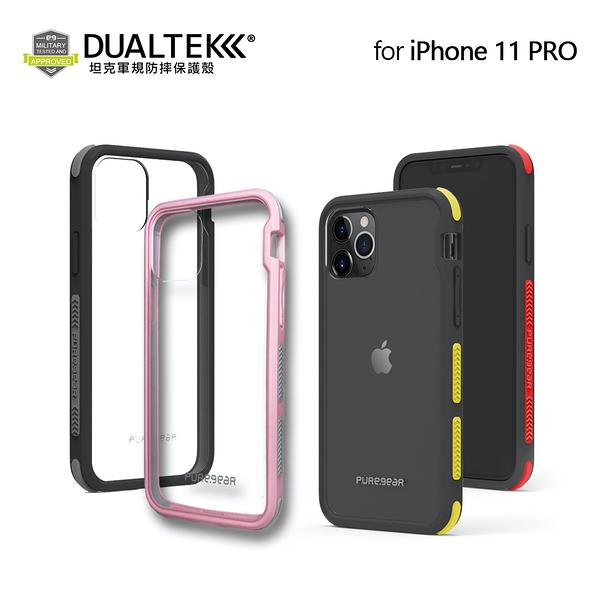[ 限量價 ] Puregear 普格爾 iPhone 11 Pro 透明防摔保護殼 (5.8吋)
