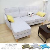 沙發/ L型布藝沙發/ 工廠直營有展示 TIFFANY (三色)(現貨) 1609【愛莎家居】