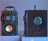 跳廣場舞音響藍芽帶顯示屏戶外演出便攜式小型帶屏幕大屏大功率低音炮播放器hifi家M 衣櫥秘密