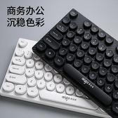 有線鍵盤巧克力家用筆記本臺式機USB電腦發光鍵盤   LX 宜室家居