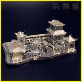 拼圖 3D立體金屬拼圖蘇州園林建筑模型