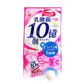 日本 Pine 10億個乳酸菌糖 派恩乳酸菌糖 70g【櫻桃飾品】【27524】