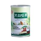 【台糖優食】黑穀堅果 x1罐(450g/罐) ~精選穀物製作、純素可