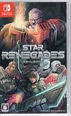 【玩樂小熊】現貨 Switch遊戲 NS 星際叛亂者 Star Renegades 中文版