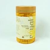 澳洲Southrom(蜂王漿)蜂王乳膠囊食品365顆