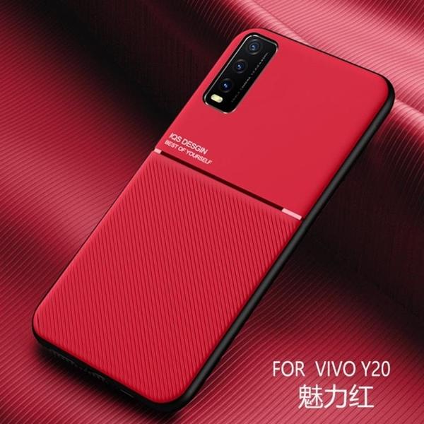 時尚魔紋 Vivo Y20S / Y11S / Y12S 矽膠 手機殼 防滑 車載 保護殼 手機套 軟殼 內置金屬片