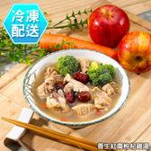 雞湯系列單人包裝600g 6種口味可選 冷凍配送 [CO184191]千御國際