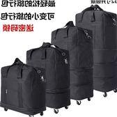 學院風旅行箱超輕折疊包青年托運包行李箱手拉箱女士帶輪子帆布袋【購物節限時優惠】