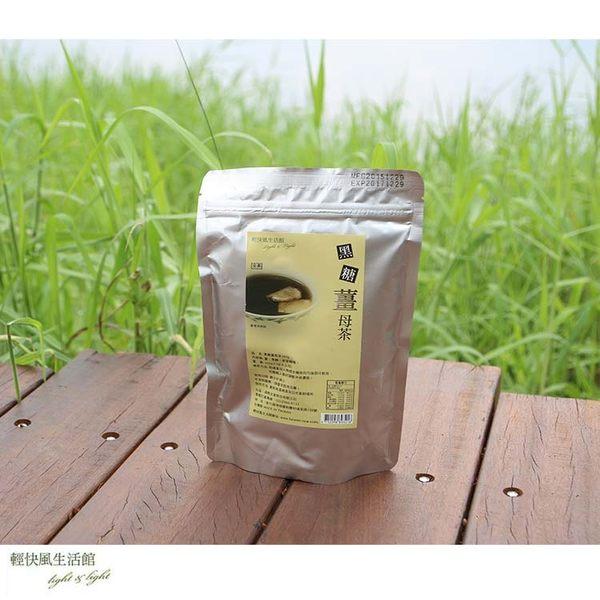 輕快風生活 飲品系列DC306︱200g-黑糖薑母茶/城市綠洲(登山露營、沖泡即食、飲品)