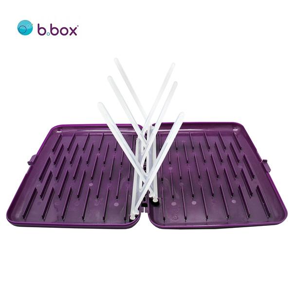 澳洲b.box 多功能旅行奶瓶晾乾架-紫