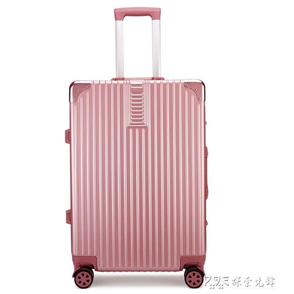 網紅行李箱ins拉桿旅行密碼箱萬向輪女男大學生韓版個性小清新24ATF 探索先鋒