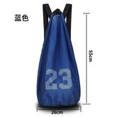 籃球包籃球袋訓練包兒童學生後背背包成人足球收納袋抽繩專用網兜  魔法鞋櫃