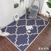 北歐ins風地毯臥室客廳滿鋪可愛房間床邊毯長方形大面積茶幾地墊 QG26397『東京衣社』