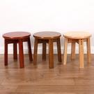 凳子 艾品楠竹小凳子創意小板凳兒童矮凳方凳浴室凳時尚非塑料成人家用 源治良品