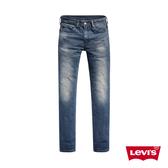 Levis 男款 514 低腰合身直筒牛仔褲 / 復古刷白 / 彈性布料