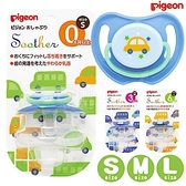 Pigeon 貝親安撫奶嘴 汽車 ( S/M/L) 15736