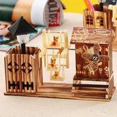 創意旋轉風車木質八音盒 可愛小熊帶筆插音樂盒帶小夜燈LZ2111【野之旅】