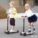 兒童小孩三四輪折疊閃光踏板滑板車WZ1830 【野之旅】