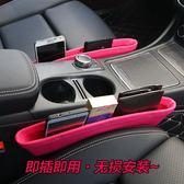 車載置物盒 適用于奔馳GLA C級E級 GLC汽車座椅縫隙儲物盒車載車用雜物收納盒 怦然心動