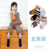 兒童襪子毛圈 加厚 中筒襪寶寶襪子卡通毛圈棉襪1-5-7-12 歐韓時代