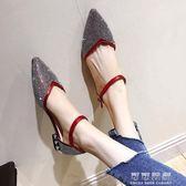 鞋子瓢鞋女夏百搭韓國水鑽尖頭中低跟單鞋溫柔鞋仙女學生 可可鞋櫃