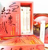 【補黑棗植物鐵 有助於正常紅補血球的形成】淨堤® 血紅棗鐵~黑棗精 56支