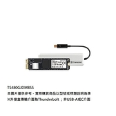 新風尚潮流 【TS480GJDM855】 創見 480GB 更換 MAC MACBOOK 固態硬碟 專屬套件組