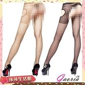 絲襪 性感連身襪送潤滑液 包芯絲免脫絲襪四面開襠 【Gaoria】四面開檔絲襪
