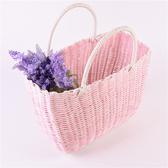 編織籃手工編織買菜籃子塑料手提籃玩具洗浴寵物野餐收納水果購物籃雙12狂歡