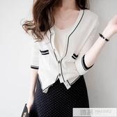 2020新款韓版針織開衫女春秋短款V領小香風外套口袋夏季外搭薄款 韓慕精品