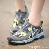 戶外徒步登山鞋夏情侶透氣網面運動旅遊鞋耐磨防滑涉水鞋大碼男鞋 瑪麗蓮安