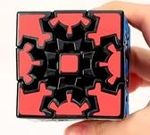 二階三階3D齒輪魔方異形高難度2階3階夜光透明齒輪魔方 益智玩具 向日葵
