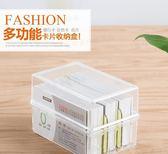 名片盒-桌面名片架創意透明商務辦公卡片IC會員卡收納盒名片座 提拉米蘇