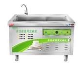 廚為天商用全自動  飯店食堂酒店大型洗菜洗碟機刷碗機 MKS宜品