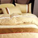 好傢在家居生活館-床包兩用被組/標準雙人-100%棉-台灣製-寢具-[樂品床包兩用被組55374-卡其]