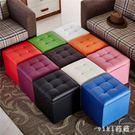收納椅 換鞋凳懶人儲物箱皮墩子小沙發凳茶幾矮凳皮凳子 nm5784【VIKI菈菈】