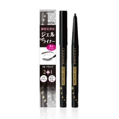 CEZANNE 高發色眼線膠筆 296-10(0.1G)