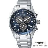 星辰CITIZEN 光動能銀鋼三眼計時腕錶AT2390-58L公司貨 全球1年保固