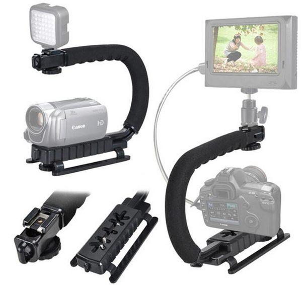 【EC數位】DV DSLR 相機 攝影手提支架 手提架 穩定架 手提把 輕量化ABS主體 多角度調整