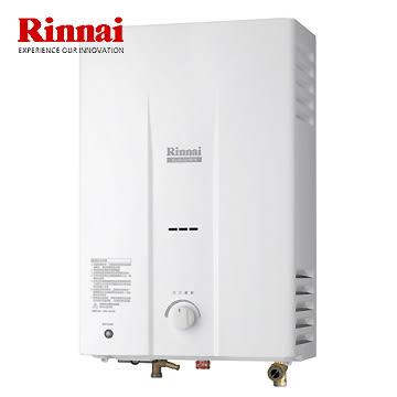 【買BETTER】林內熱水器/林內牌熱水器 RU-B1021RFN屋外一般型熱水器(10L)★送6期零利率