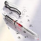 降價優惠兩天-透明示范彩墨鋼筆 男女中小學生練字書寫辦公用墨囊鋼筆