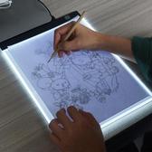 畫板A4A3柔光護眼拷貝台調光透寫台臨摹台素描畫板繪圖漫畫工具箱【快速出貨八折搶購】